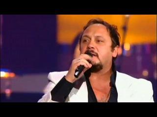 Stas Mihailov - Tol ko Ty (Live) 2011