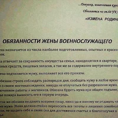 Тихон Дмитриев