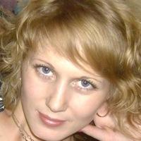 Ирина Чернявская