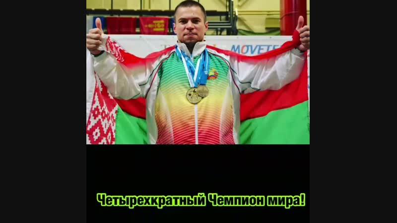 Александр Гринкевич Судник