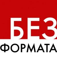 N.r россия 1 новости
