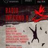 Radio Inferno X | 07.07 | Сердце