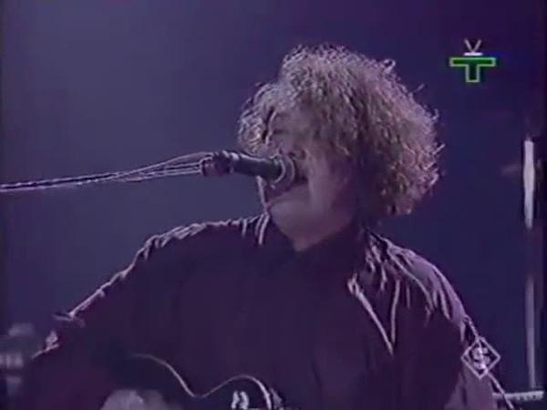 Агата Кристи концерт 13. 07. 1995 ДС Юбилейный