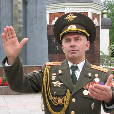Валерий Мостович, 5 сентября 1952, Москва, id212452648