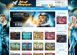 Adwords casino myshopemall.com online resource psychographics of women casino players