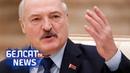 Шушкевіч Лукашэнка нясе бязглуздзіцу! Шушкевич лукашенко несет бессмыслицу! Белсат