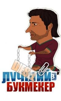 Лучший Букмекер, 1 мая 1996, Москва, id177559048