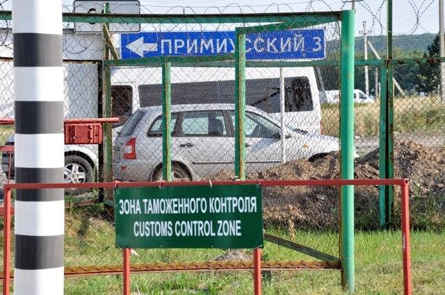 Из-за стрельбы МАПП Куйбышево Таганрогской таможни временно приостановил работу, идет бой