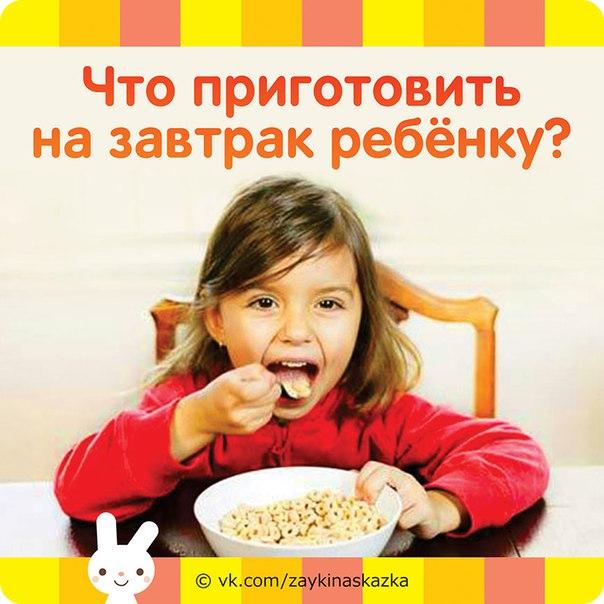satirical essay eating babies