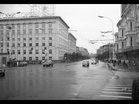 События истории России и мира за 1973 год