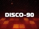концерт Disco-90 в Адмирале - день рождения гр. НЭНСИ - 2010 г. 1-часть