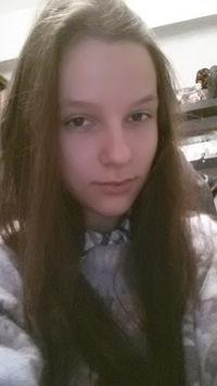 Юлия Ускова