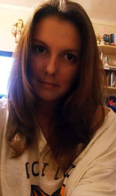 Екатерина Чижан, 8 июля 1997, Челябинск, id83959306