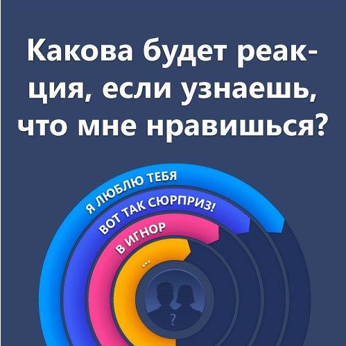 Фото №310512175 со страницы Сергея Панкратова