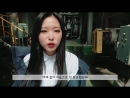 이달의소녀탐구 #328 (LOONA TV #328)