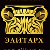 """Международная премия """"ЭЛИТАРХ""""."""