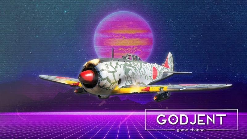 Ki-44-II Otsu | ЛЕТАЮЩИЙ Ho-Ro!