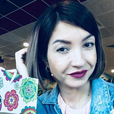 Нина Юсупова