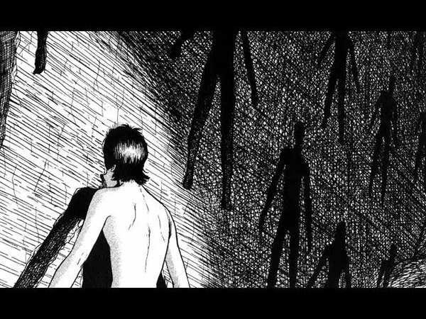 Horror Show Presents The Enigma of the Amigara Fault (by Junji Ito)