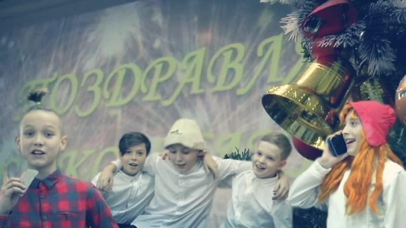 ОКОНЧАНИЕ II ЧЕТВЕРТИ 2018 ГБОУ ШКОЛА 1355 ЮЖНОЕ БУТОВО