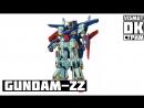 Gundam ZZ 1 24 серии