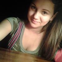 Елена Черник