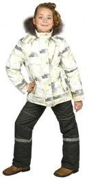 Yoot Детская Одежда Купить В Москве
