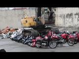 уничтожение мотоциклов и скутеров