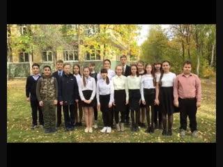7 «Б» класс школы №6 поздравляет учителя русского языка и литературы, своего классного руководителя Ларису Александровну Иванову