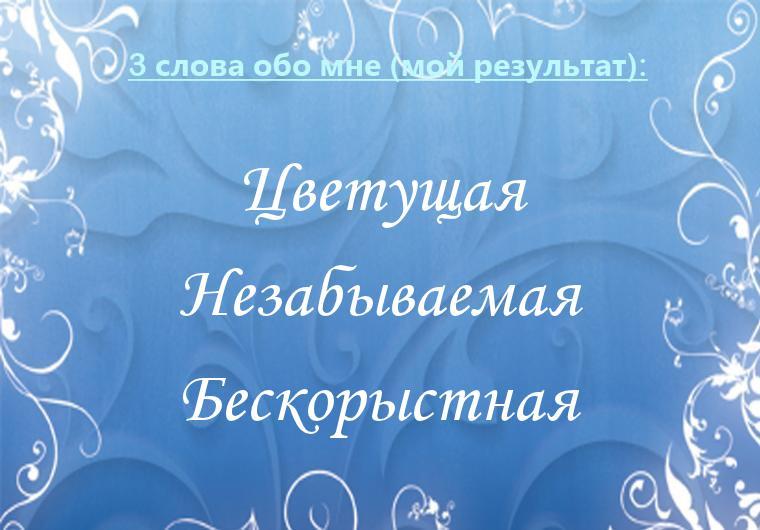Евгения Красавцева  