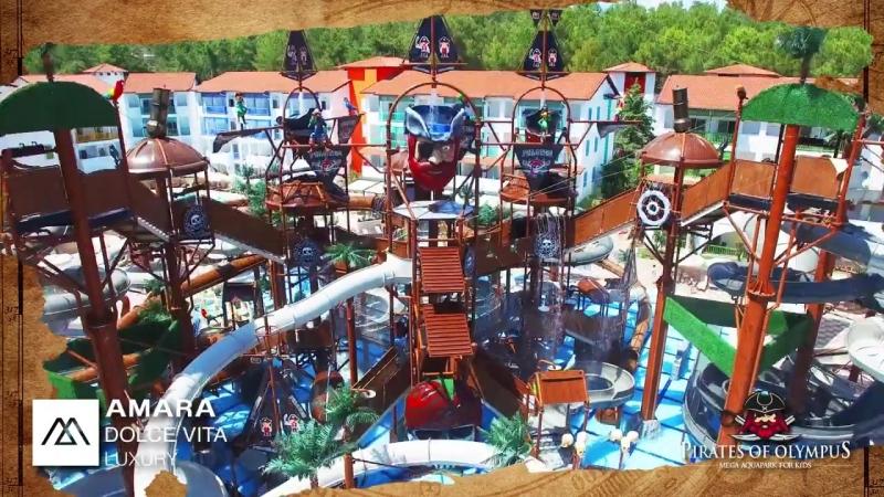 Amara Dolce Vita Luxury - Mega Aquapark Pirates of Olympus » Freewka.com - Смотреть онлайн в хорощем качестве