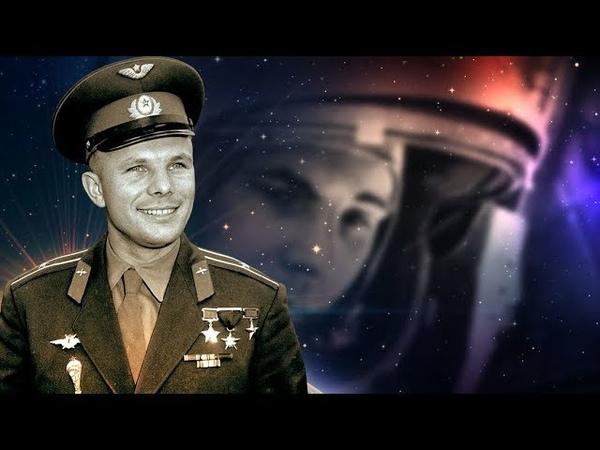 Загадки века с Сергеем Медведевым Юрий Гагарин Роковой полёт