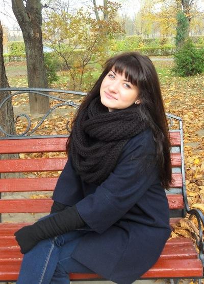 Анна Титова, 30 декабря 1992, Могилев, id30053495