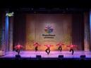 Народный коллектив ансамбль народного танца Молодой Кузбасс , г. Кемерово. Народные истоки-2018