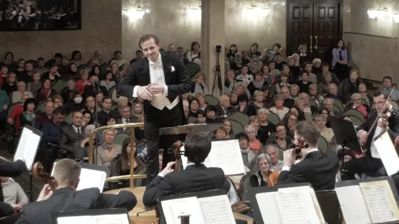 П. Чайковский Серенада для струнного оркестра, Вальс. Дирижер Михаил Мосенков