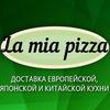 La Mia Pizza. Пицца, суши - Пушкино, Ивантеевка.