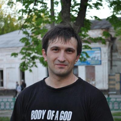 Сергій Макаренко, 11 октября 1985, Львов, id10610054