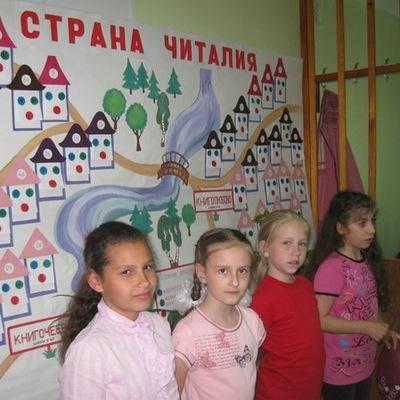Светлана Скворцова, 1 июля 1989, Самара, id203644068