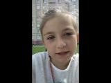 Аделина Шашкина - Live