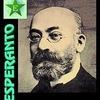 Эсперанто в Улан-Удэ