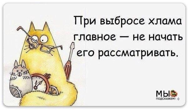 Tatiana Adushkina |
