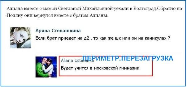 Гобозовы    Александр и Алиана. - Страница 22 8lQaNFMcIJA