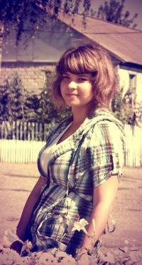 Светлана Дятленко, 13 июня 1989, Самара, id40285374