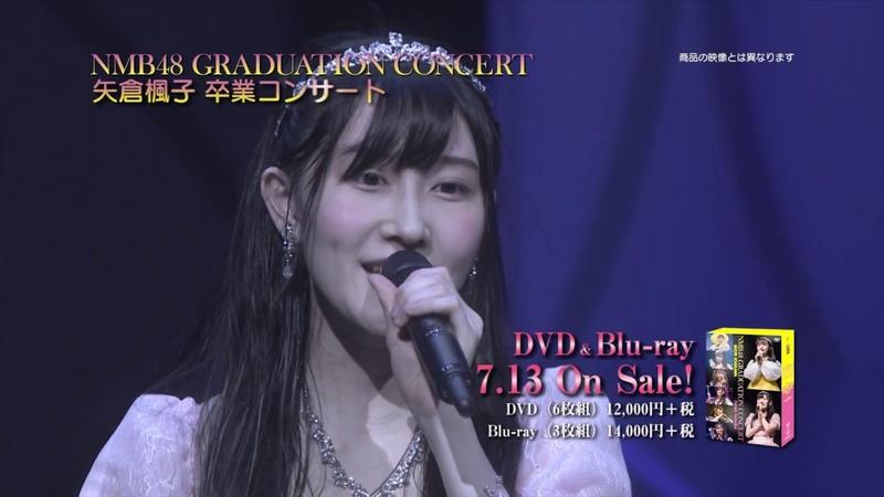 NMB48 GRADUATION CONCERT~MIORI ICHIKAWA FUUKO YAGURA~