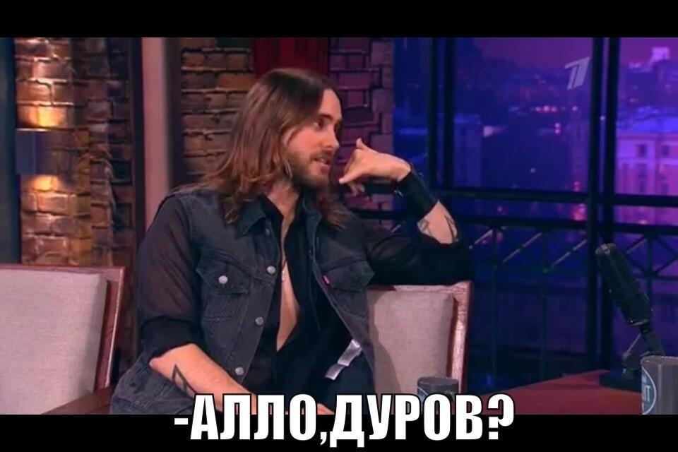 &- Джаред, нам запрещают слушать иностранную музыку и изымают ее из VK&