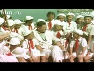 Документальный фильм СССР