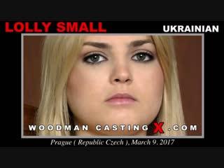 Lolly small - интервью