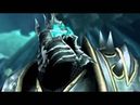 World of Warcraft Lich King Битва у Врат смерти