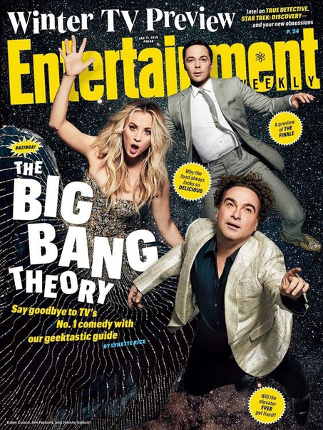 «The Big Bang Theory» Entertainment Weely, January 2019