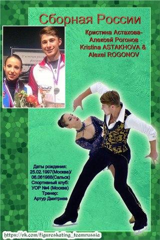 4 этап. ISU GP Rostelecom Cup 2014 14 - 16 Nov 2014 Moscow Russia-1-2 K_4PQhAwMOo
